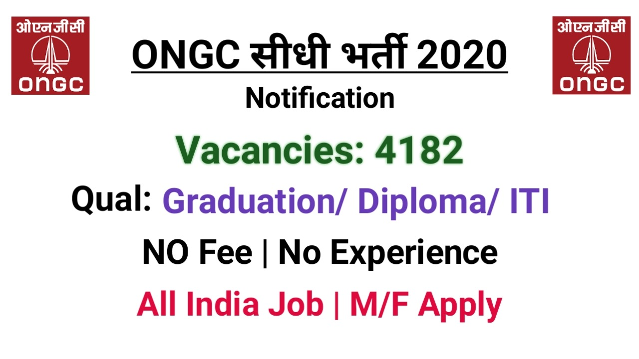 ONGC Apprentice Recruitment 2020