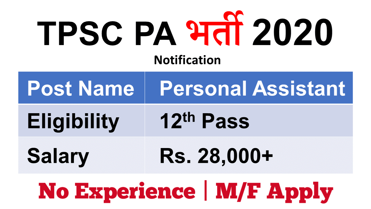 TPSC Personal Assistant Jobs 2020