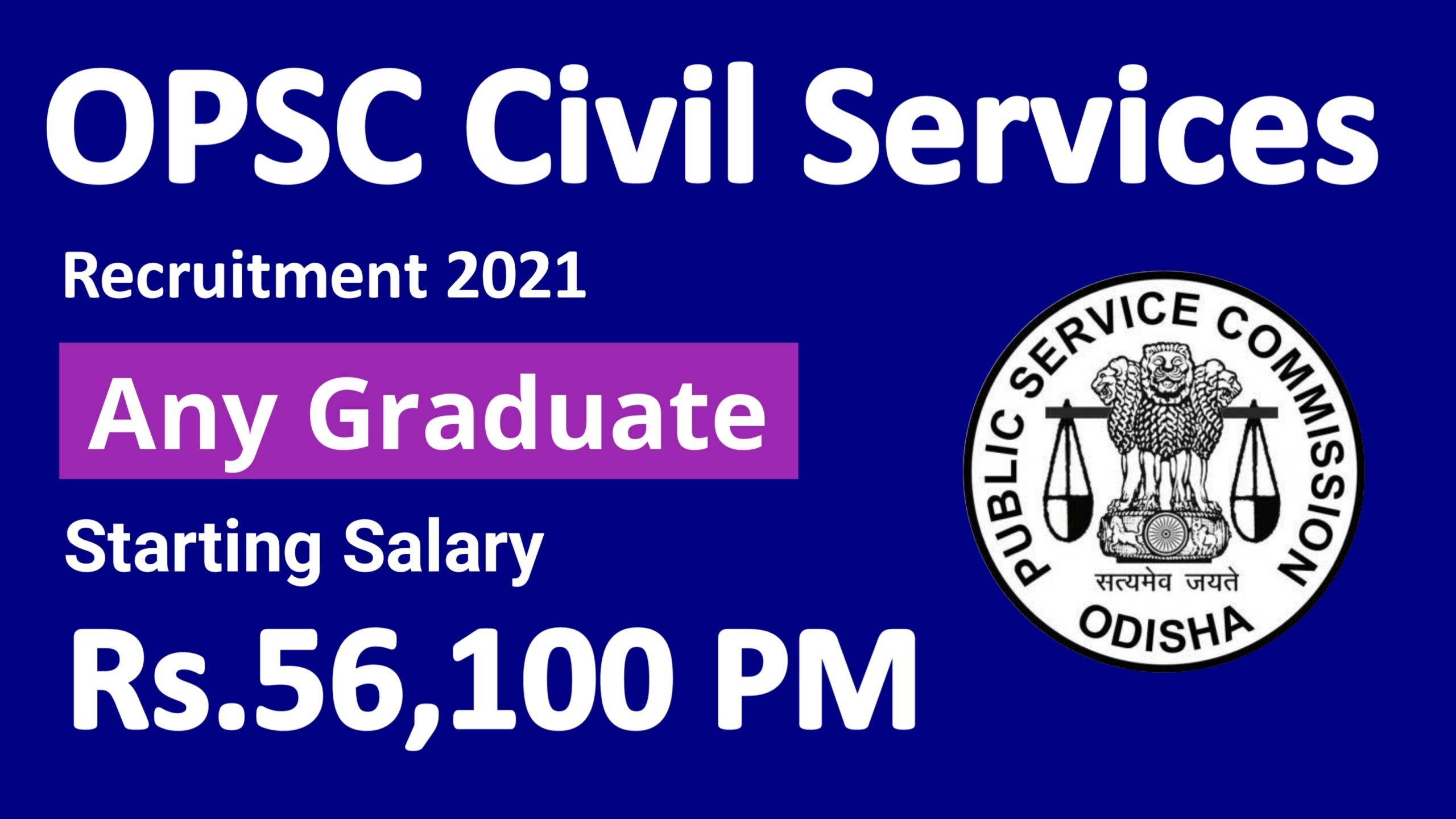 OPSC Civil Service Recruitment 2021