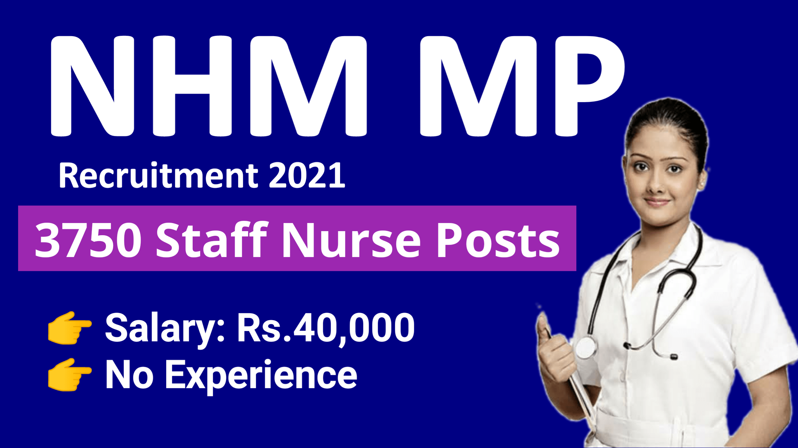 NHM MP Recruitment 2021