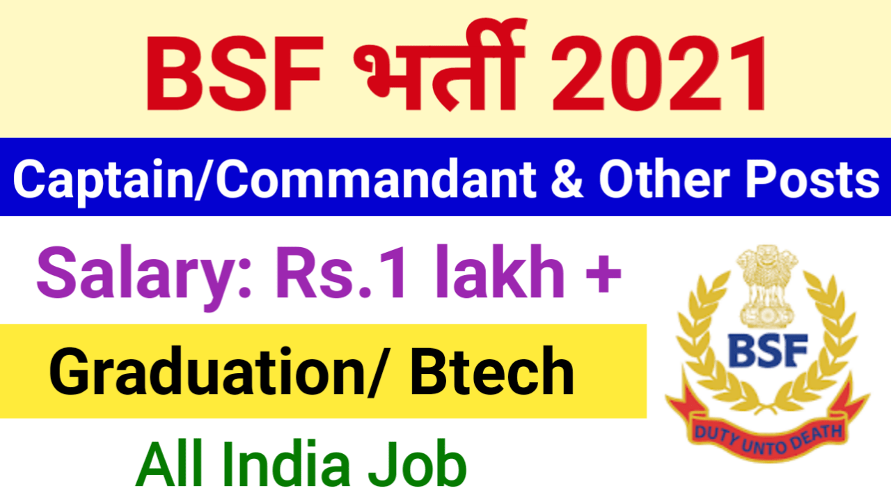 BSF Recruitment 2021