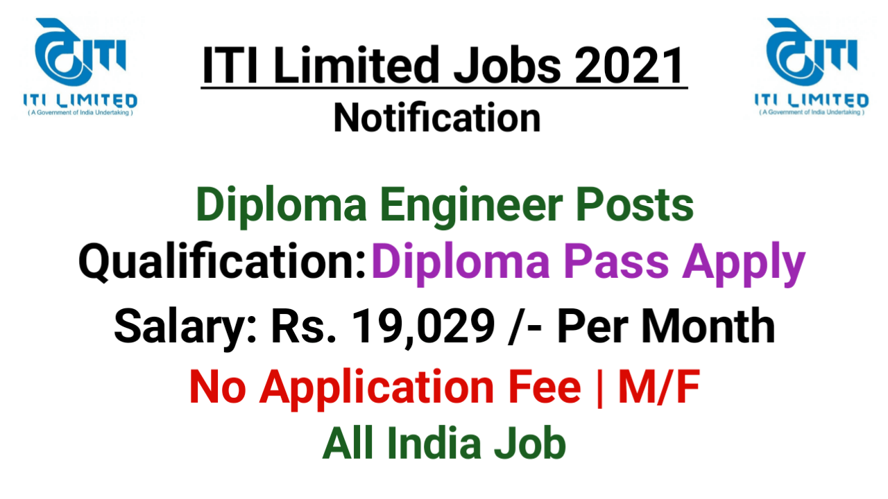 ITI Recruitment 2021
